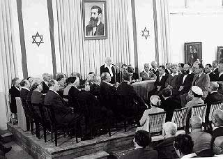 (First Prime Minister of Israel) publicly pronouncing the  (He is between the two banners)