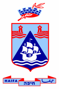 The Coat of Arms of Haifa
