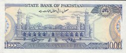 , the basic unit of currency of Pakistan.